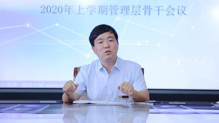 2020众联餐饮宣传片(创鑫影视)