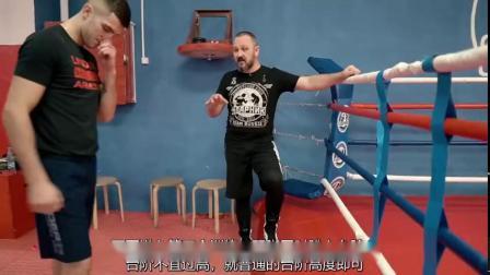 拳击步法敏捷、协调训练 中文字幕