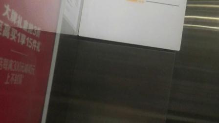 沈阳金廊广场A座客梯轿厢内A客梯轿厢内_T3