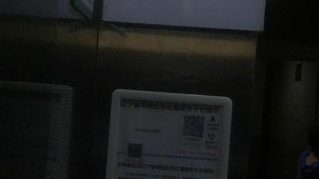 沈阳地王国际俱乐部公寓B座客梯轿厢内1号客梯轿厢内_T3