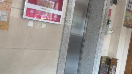 沈阳绿洲宾馆1层电梯等候厅_T3