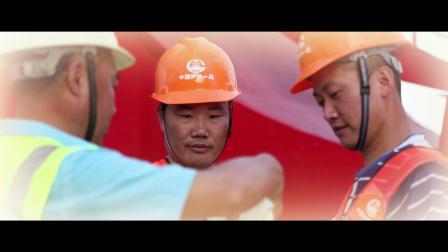 中铁肇庆项目部安全主题微电影专题片制作