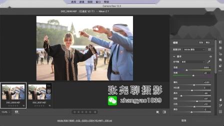 【演示】Camera Raw12.3(ACR12.3)插件,更新了这些新功能!