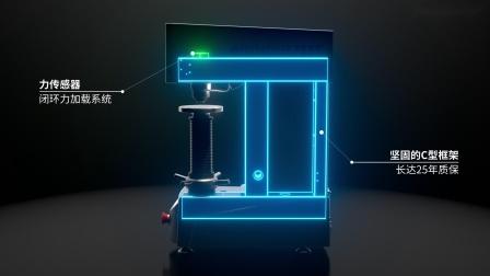 【新品】FENIX 300 系列洛氏硬度计现已上市