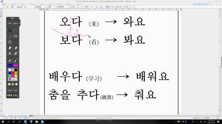心脏1 – 12 上下情况    (오다)-金妍淑韩国语