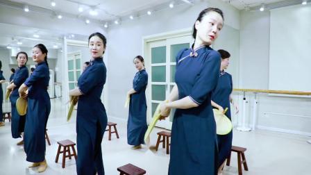 超美古典舞《晨光曲》学员结课视频