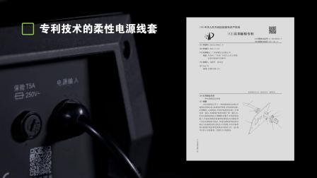 FINE 360/380ZL BEAM中文版.mp4