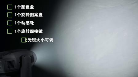 FINE 1800ZL系列中文版.mp4