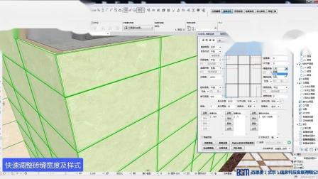 百思美EDBIM 3.5产品讲解-墙面石材 瓷砖