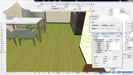 百思美EDBIM 3.5产品讲解-木地板