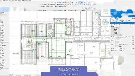 百思美EDBIM 3.5产品讲解-吊顶矿棉板