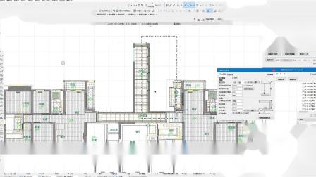 百思美EDBIM 3.5产品讲解-吊顶石膏板