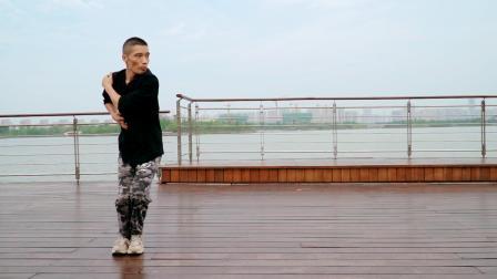道韵筋骨开发 传统武术内家拳学胯肩肘动步联动整合发劲训练