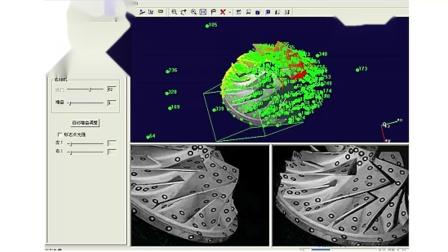 三维扫描仪叶轮三维扫描案例-新拓三维