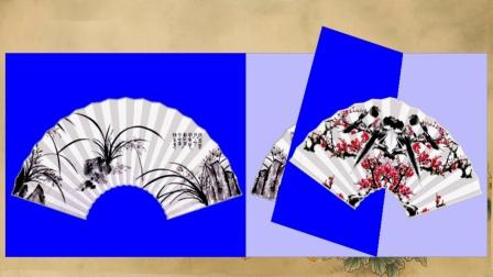 翻页折扇-G滤镜练习
