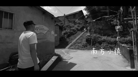 《我的城》MV 南方小镇 景德镇文艺复兴 联合出品