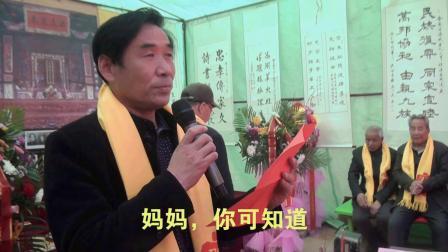 乡愁《井溢坡村祭祖献谱仪式》片头音乐