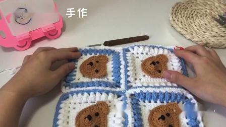 小熊编织包教程——包包连接|一日远方手作第5期