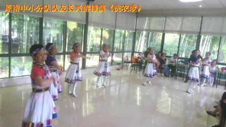原南汇县中学小分队老队友赴浙江长兴旅游时排演《洗衣歌》
