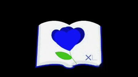 新蕾音像出版社(蓝)logo16:9.mp4