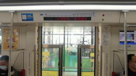 [2020.6]广州地铁14号线(神岗-新和)区间运行。