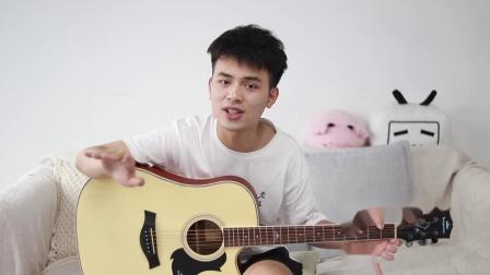 【即兴演示】《南山南》马頔 吉他弹唱演示
