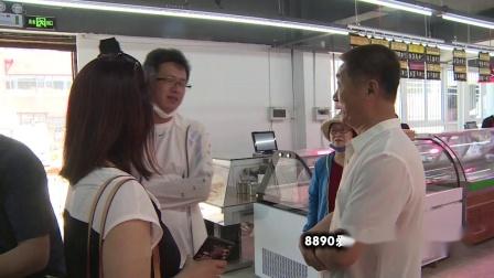 8890爱心驿站万博max登录版超市开业
