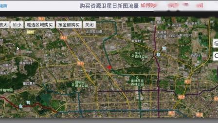 第五章 地图服务 如何在奥维手机端浏览中国资源卫星日新图.mp4