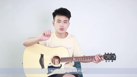 吉他指弹零基础第11课:让弹奏更动感的技巧