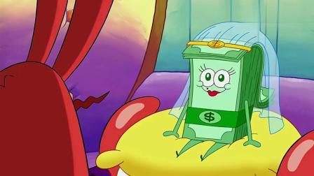 蟹老板发现钱钱小姐是机器人,差一点就泄露秘方.