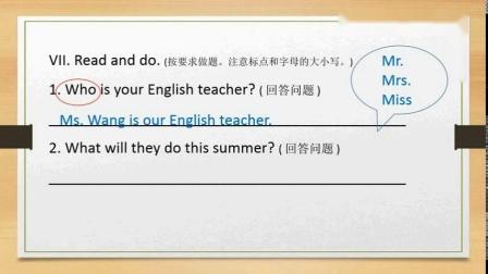 唐山市鹭港小学6月30日空中课堂——六年级英语复习课