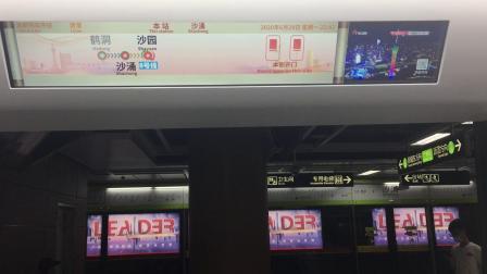佛山地铁1号线(广佛线)增购车GF073-074之西塱-沥滘(新城东-沥滘)