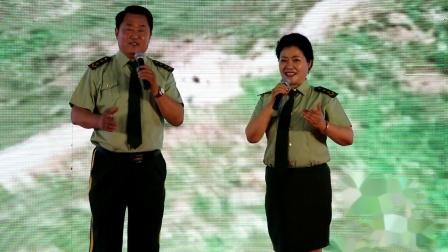 单国治 张秀珍演唱《幸福中国一起走》
