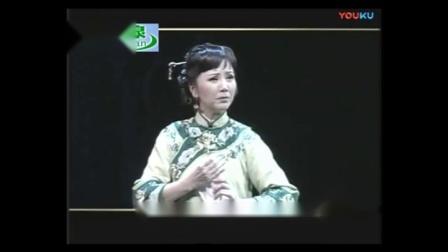 386 爱剪辑-沪剧露香女飞舞在仙境