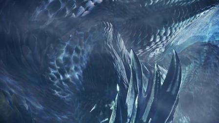 怪物猎人 世界-冰原 第4弹更新 煌黑龙宣传片