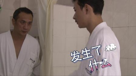 罗晋黄觉浴室飙戏 场面一度很尴尬