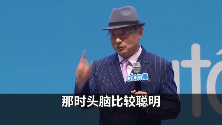 Atomy -朴董事長-成功的態度-艾多美-中文發音