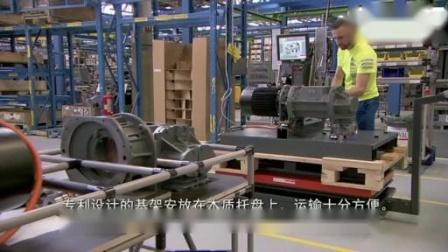 阿特拉斯GHS VSD+真空泵生产车间介绍.mp4