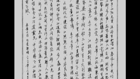 田兴隆硬笔书法七一系列之一为党歌唱.mpg