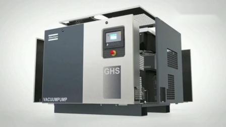 阿特拉斯GHS VSD系列.mp4