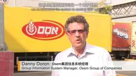 Osem食品饮料客户自动化仓储解决方案
