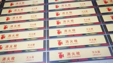越达彩印-UV打印机-铝板打样视频.mp4
