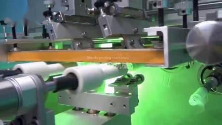 全自动双色丝印机口红管二色丝印制程