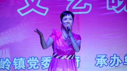 2020.06.30 邙岭镇田花蕊老师演出歌曲  幸福中国一起走(6)