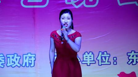 2020.06.30 邙岭镇王晓蕊老师演出歌曲  我和我的祖国 (12)