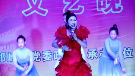 2020.06.30 邙岭镇王晓蕊老师演出歌伴舞  领航新时代  飞扬舞蹈艺术学校老师伴舞 (5)