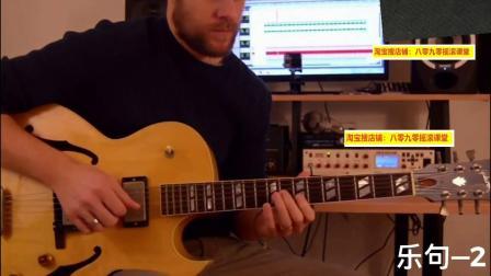 爵士吉他乐句练习riff20条-淘宝网