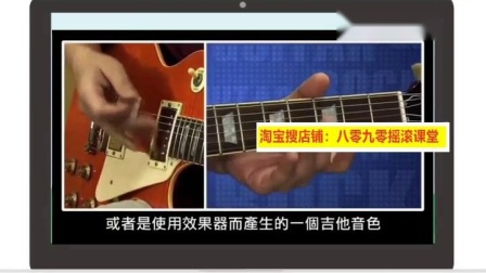 电吉他自学零基础教程视频主音吉他SOLO摇滚教学自学视频教程-淘宝网