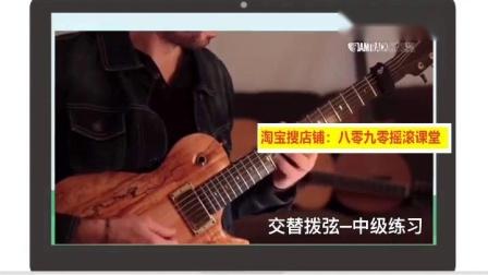 电吉他基本功主音SOLO终极训练教学视频教程-淘宝网