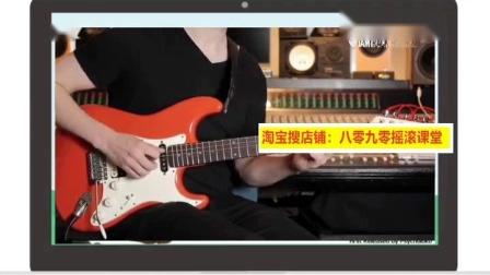 电吉他音阶大调音阶主音SOLO练习教程视频自学乐句教材-淘宝网